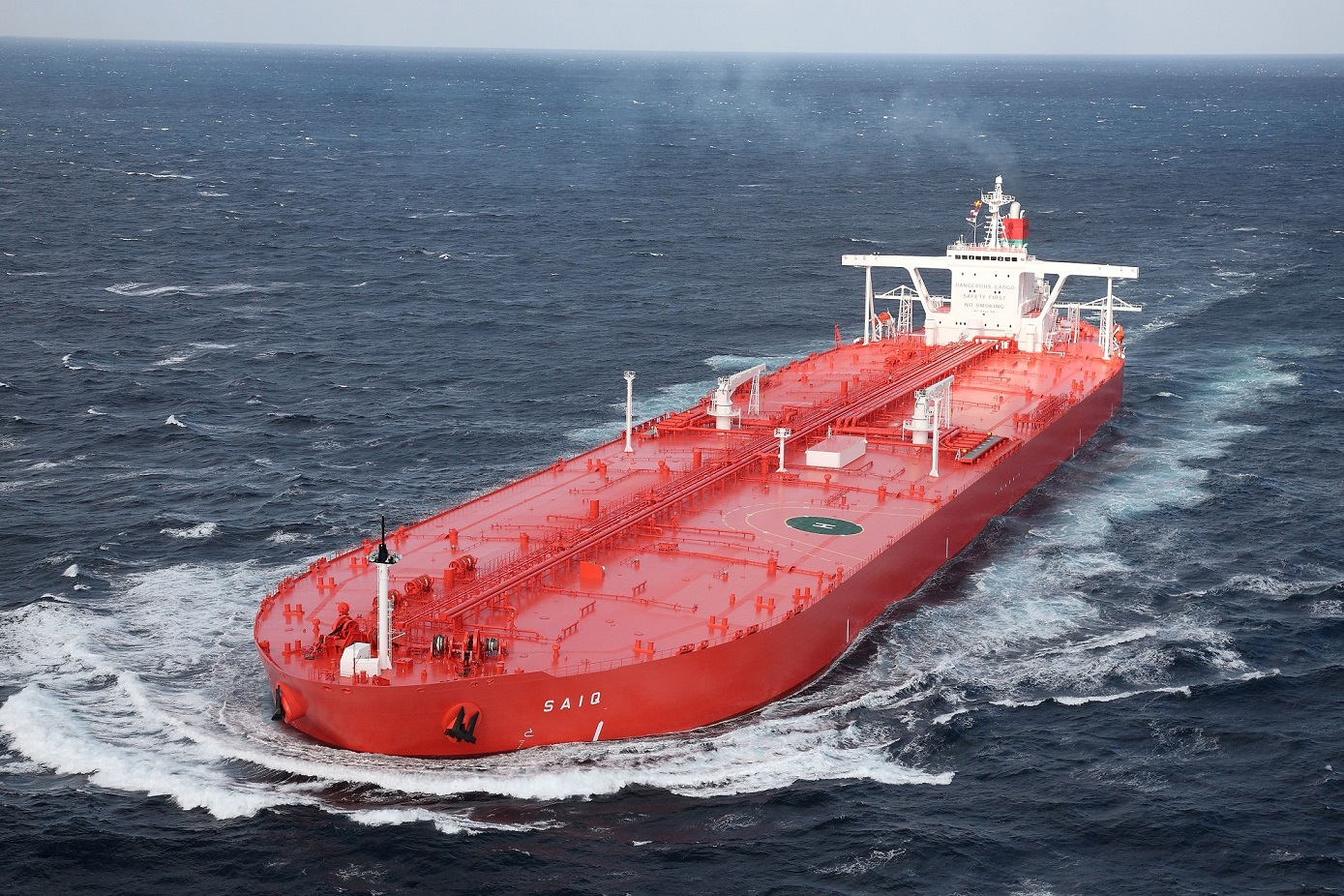 Oman Shipping Company (OSC) launches global VLCC chartering business